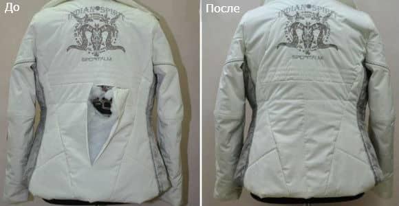 срочный ремонт куртки в самаре