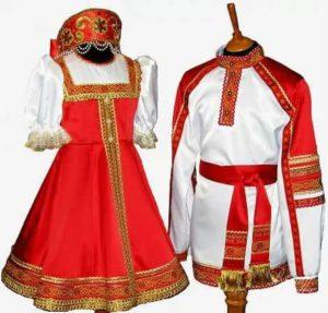 русский народный костюм купить в самаре