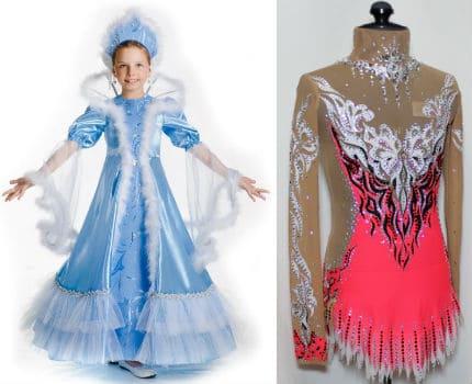 карнавальные костюмы купальники для спортивной гимнастики купить в Самаре